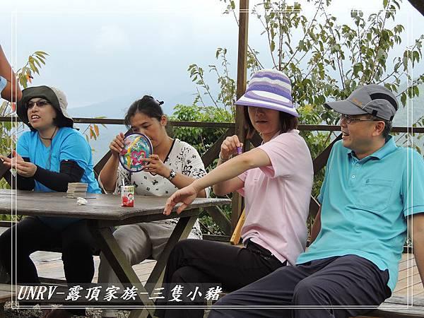 2012.09.01-2-UNRV露頂家族-新竹觀雲亭-199