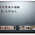 @101時尚舍廚房設計 一字型作品-新店永業路李公館-007