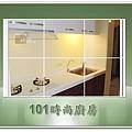 @101時尚舍廚房設計 一字型作品-新店永業路李公館-002