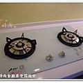 @101時尚舍廚房設計 一字型作品-新店永業路李公館-064