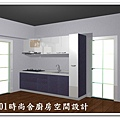 @101時尚舍廚房設計 一字型作品-新店永業路李公館-80