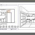 @101時尚舍廚房設計 一字型作品-新店永業路李公館-82