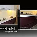 @101時尚舍廚房設計 一字型作品-新店永業路李公館-001