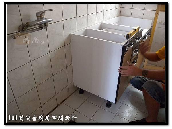 101時尚廚房 (2)