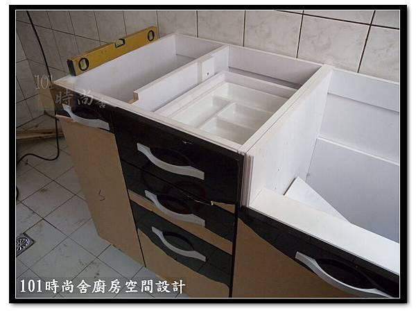 101時尚廚房 (6)