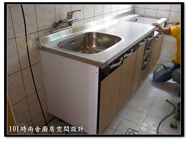 101時尚廚房 (26)