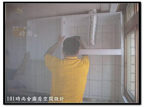101時尚廚房 (39)