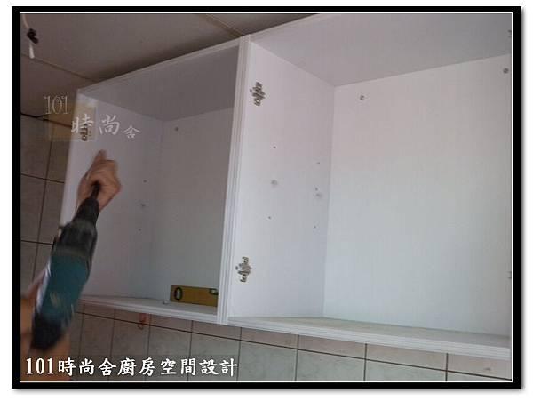 101時尚廚房 (46)