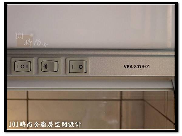 101時尚廚房 (50)