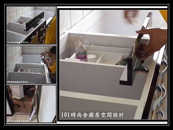 101時尚廚房 (67)