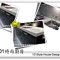 101時尚廚房設計基隆市薛公館- (7)