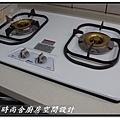 101時尚廚房設計基隆市薛公館- (44)