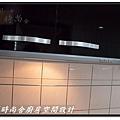 101時尚廚房設計基隆市薛公館- (49)