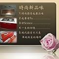 101時尚廚房設計內湖金龍路周公館(1)