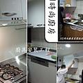 101時尚廚房-光復北路林r (10)