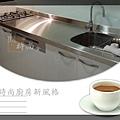 101時尚廚房設計-光復北路林r (2)