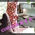 101時尚廚房設計-光復北路林r (4)