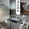 101時尚廚房設計-光復北路林r (10)