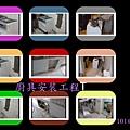 101時尚廚房設計-光復北路林r (11)