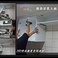 101時尚廚房設計-光復北路林r (12)