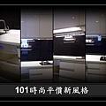 101時尚廚房設計-台北市饒河街林公館 (3)