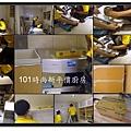 101時尚廚房設計-台北市饒河街林公館 (11)