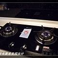 101時尚廚房設計-台北市饒河街林公館 (79)
