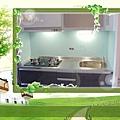 101時尚廚房設計-淡水林公館 (3)