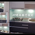 101時尚廚房設計-淡水林公館 (4)