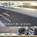 101時尚廚房設計-淡水林公館 (5)