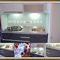 101時尚廚房設計-淡水林公館 (6)