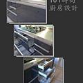 101時尚廚房設計-淡水林公館 (7)