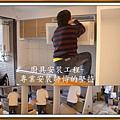 101時尚廚房設計-淡水林公館 (10)