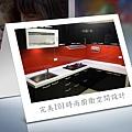 101時尚廚房設計 (8)