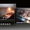 101時尚廚房設計 (5)