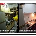 101時尚廚房設計 (85)