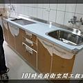 101時尚廚房設計 (19)