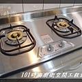 101時尚廚房設計 (56)