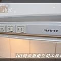 101時尚廚房設計 (58)