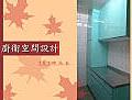 廚房設計 廚具-101時尚舍-永和水源街蔡公館 (1)