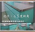廚房設計 廚具-101時尚舍-永和水源街蔡公館 (36)