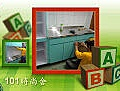 廚房設計 廚具-101時尚舍-永和水源街蔡公館 (4)