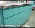 廚房設計 廚具-101時尚舍-永和水源街蔡公館 (24)