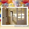 廚具 廚房設計作品-竹北王公館 (2)