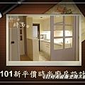 廚具 廚房設計作品-竹北王公館 (3)