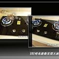 廚具 廚房設計作品-竹北王公館 (4)