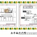 廚具 廚房設計作品-竹北王公館 (5)