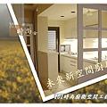 廚具 廚房設計作品-竹北王公館 (9)