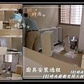 廚具 廚房設計作品-竹北王公館 (10)