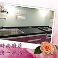 @廚房設計500一字型 廚具 廚具工廠 廚房設計101時尚舍廚房 廚具 (24).jpg